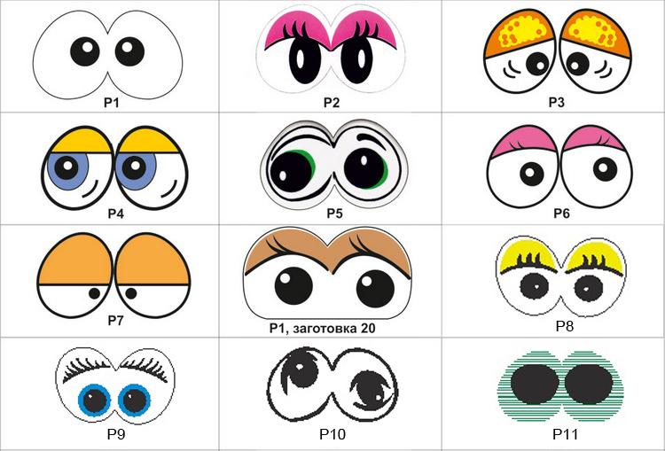 Глазки для поделок из бумаги распечатать шаблоны 60